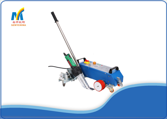 China Light Weight 3600 W PVC Banner Welding Machines 15m / Min With Digital Display supplier