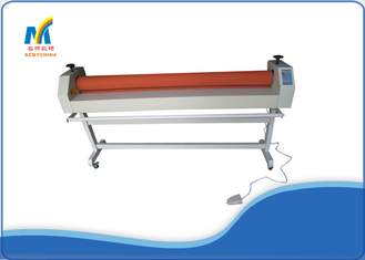 China 220V Paper Laminating Machine supplier