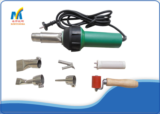 China Portable Heat Gun For PVC Banner Welding Machines 2600 Pa Air Pressure CE 1600W supplier