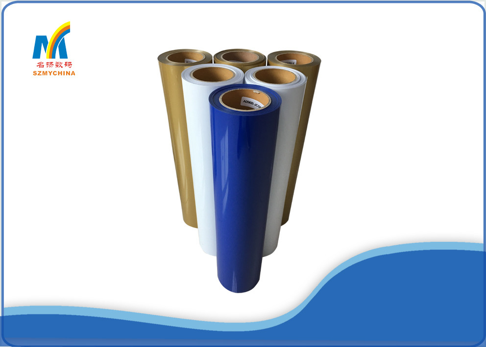 graphic about Printable Vinyl Rolls called Warmth Move T Blouse Printing Vinyl Rolls , Warm Go