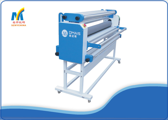 1650 Mm Width Electric Cold Laminator 200 Watt With 60 Degree Low Temperature